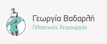 2015-01-30_1616  Γεωργία Βαδαρλή 2015 01 30 1616